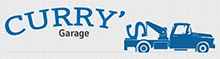 Currys Garage, Derry - Londonderry Company Logo